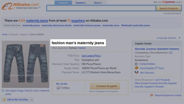 Maternity jeans for men