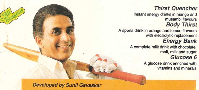sunil-gavaskar-health-plan-ft-111009