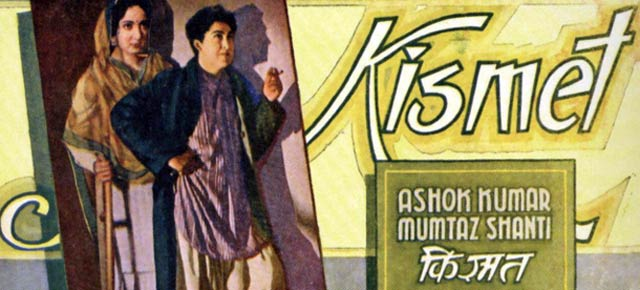 kismet-1943-movie-poster-ft-120301