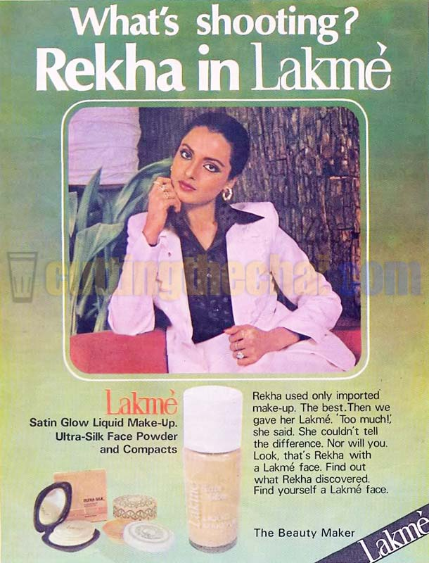 Rekha in a 1979 Lakme advertisement