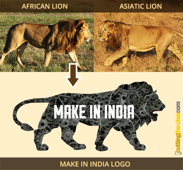 Make in India logo - African or Asiatic lion?